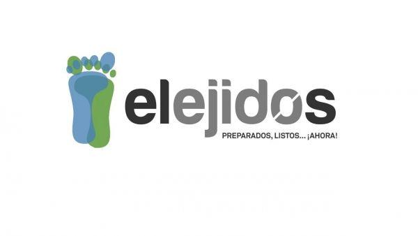 lanzadera-el-ejido-logo_0